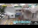 Rural Police 180430 Episode 3