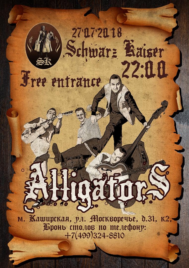 27.07 Alligators в пивной Чёрный Кайзер!