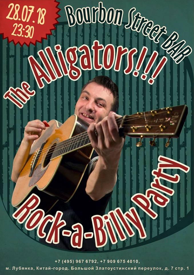 28.07 Alligators в баре Bourbon street!!!