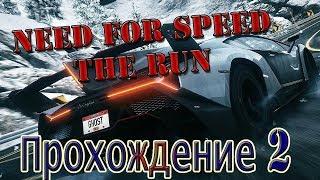 Need For Speed The Run   Продолжаем ездить, только уже я завернул к горам   Станислав Баулин 2