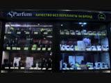 Приглашаем в бутики парфюмерии S Parfum за покупками!