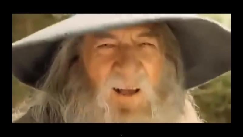 Гендальф