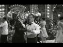 В джазе только девушки танго