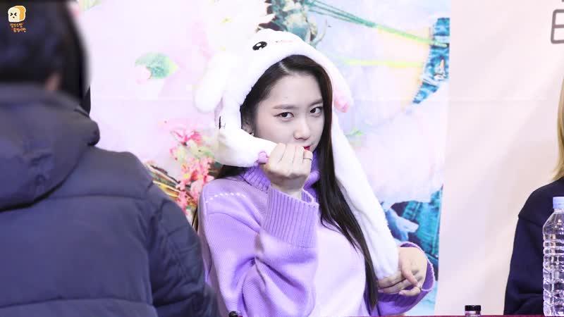 · Fancam · 181125 · OH MY GIRL (Jiho) · Busan Fansign ·