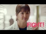 Рискованный роман - тизер 1 (Чжи Хён У, Ли Си Ён)