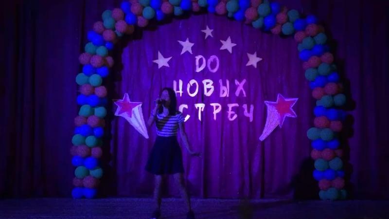 Ильина-Баскова Анастасия -одно и то же