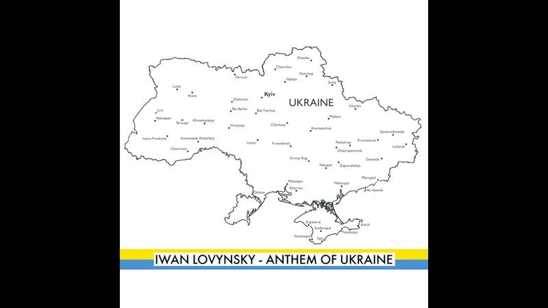 Iwan Lovynsky - Гімн України