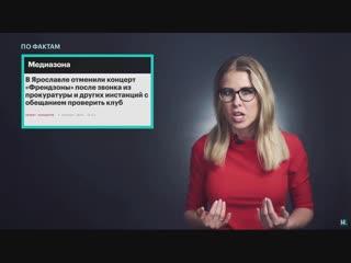 Френдзона на Навальный LIVE