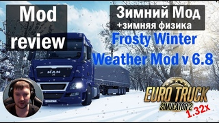 ETS2 1.32 MODS Frosty Winter Weather Mod v6.8 Зимний мод +Физика для Euro Truck Simulator 2