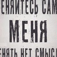 Анкета Александр Мах
