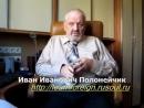 Овладение иностранными Языками Урок №1 Какие существуют подходы Иван Полонейч