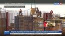 Новости на Россия 24 • В аэропорту Симферополя строят новый терминал