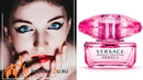 Versace Bright Crystal Absolu Версаче Брайт Кристалл Абсолю обзоры и отзывы о духах