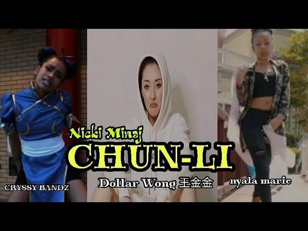 CHUN-LI_Nicki Minaj Who Sang It Better (cryssy bandZ,dollar wong,jayla marie)