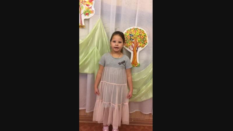 Мамин пирог, Елина Дарья(6 лет) МБДОУ №69