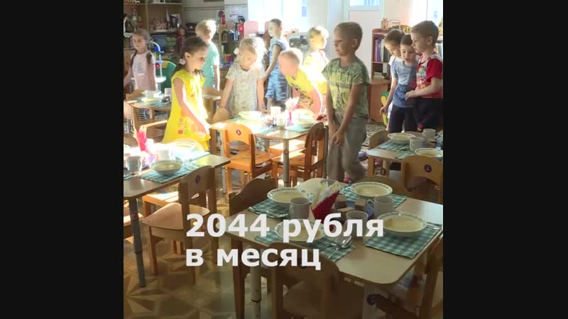 С 1 января повышается плата за детский сад