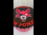 Тортик с Фокси