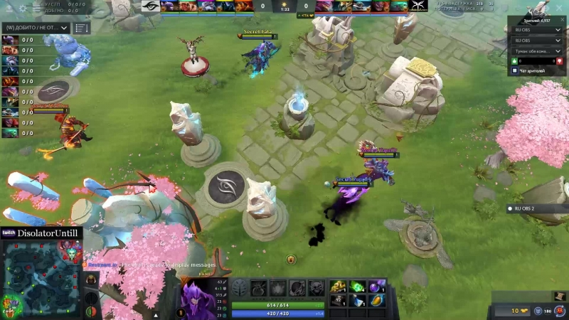Mineski vs Team Secret bo1