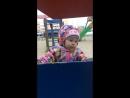В первый раз на детской площадке 2