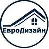 Натяжные потолки | ЕвроДизайн | в Ярославле