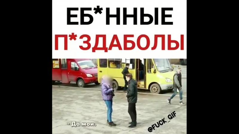 Вы уронили 500 рублей?
