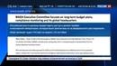 Новости на Россия 24 WADA озвучила требования для восстановления статуса РУСАДА