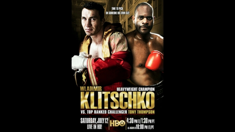 Владимир Кличко vs Тони Томпсон (Wladimir Klitschko vs Tony Thompson) l. 12.07.2008