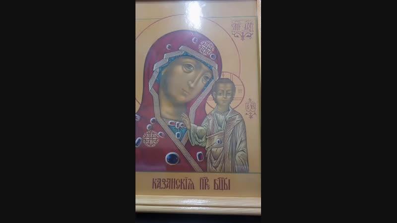 Акафист Божией Матери в честь иконы Её Казанская о мире и процветании России Православной Церкви