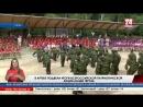 С гордостью и почётом В Артеке подвели итоги Всероссийской патриотической акции Наши герои