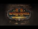 Стрим по Total War: Warhammer II – Знакомство с Царями Гробниц