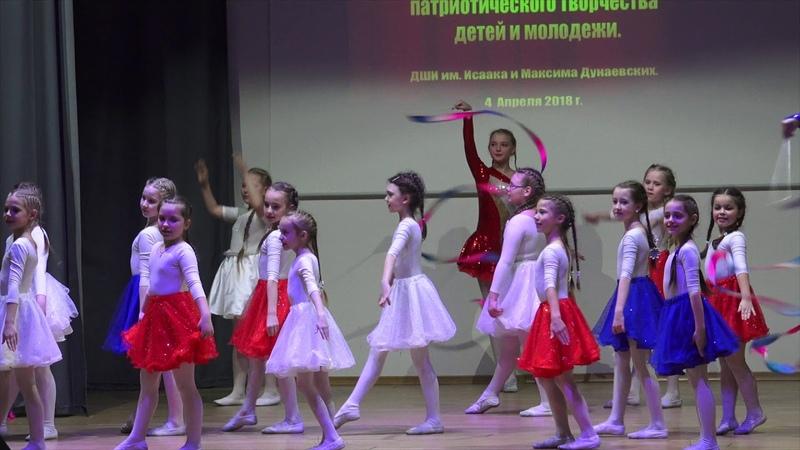 Россия мы дети твои Ансамбль Реченька ДШИ им Гречанинова А Т
