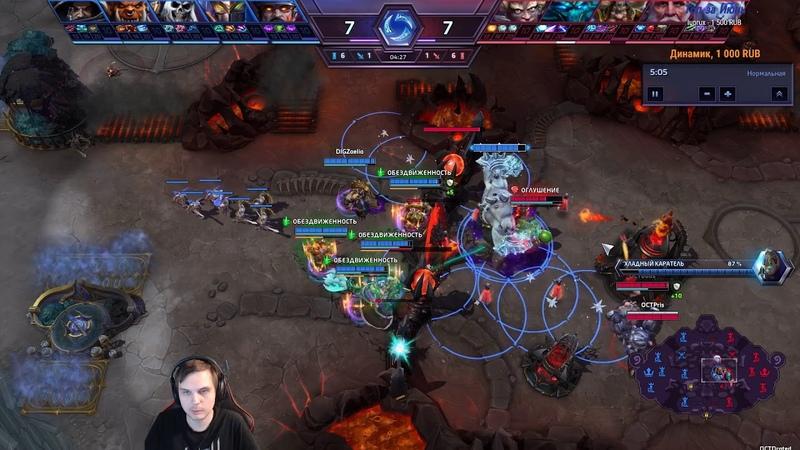 Разбор игр Dignitas 14 против Team Octalysis Игра2