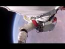 Прыжок из космоса 40 км русский перевод аж дух захватывает