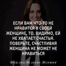 Саня Девирова фото #31