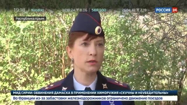 Новости на Россия 24 Груда искореженного металла маршрутка с людьми перевернулась несколько раз