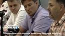 Коцаба: власть на Украине захватили циничные бандиты