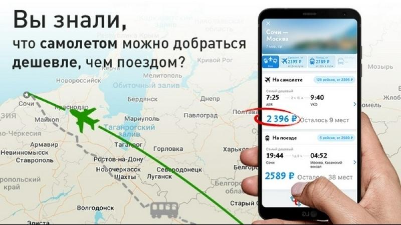 Tutu.ru - поиск дешевых авиабилетовавтобусовжд в телефоне!
