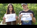 Голосуйте за NOVI на Файне Місто фестивале