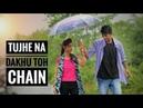 Tujhe Na Dekhu Toh Chain Romantic New Hindi Song 2018 Cover George Kumar sanu