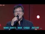 Шериф Коневич - Било, каквото било