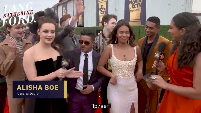 2018 › интервью для MTV News на ковровой дорожке премии MTV Movie TV Awards › 18 июня русские субтитры