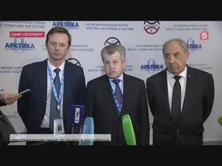 В Петербурге озвучили планы по освоению Заполярья