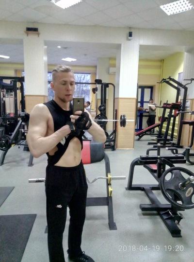 Александр Захарчук