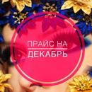 Ольга Тюляндина фото #9
