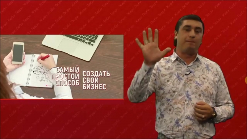 Все о Компании Армель Армэль Armelle от Президента Компании Вячеслава Демидова