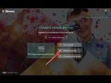 Как обрезать видео без потери качества исходника программа топ совет гайд описание как скачать стрим