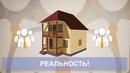 ЖК Best Way Покупка четырехкомнатной квартиры в Туле от кооператива Бест Вей