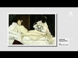 «Час с...» (2) Эдуард Мане / Edouard Manet (2013) (HD 1080) Франция