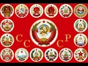 Призываем создавать Советы Народных Депутатов!