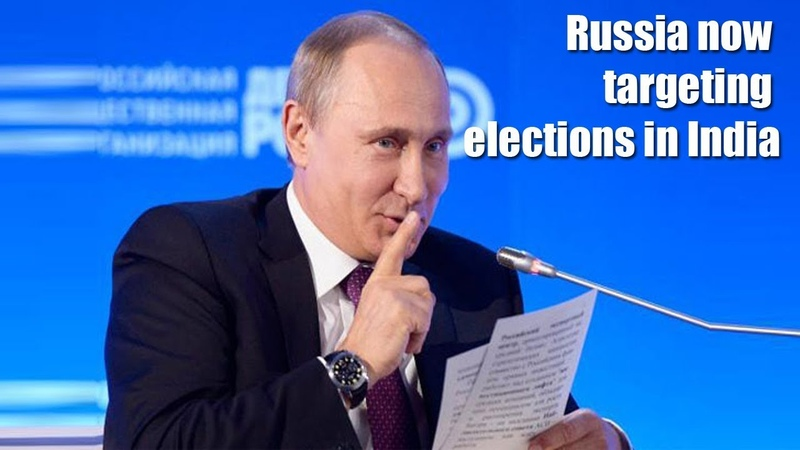 Russia now targeting elections in India, Brazil Oxford expert tells US lawmakers
